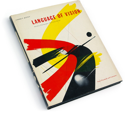 gyorgy kepes, 50s design, fifties art, book graphics, art book, hungarian designer, 1951 advertising design, visual expression, paul theobald and co