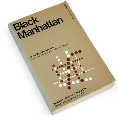 Chermayeff & Geismar, 60s book design, sixties graphic design, abstract book cover