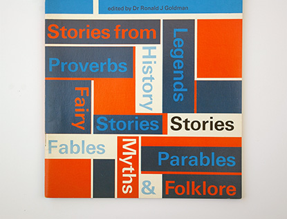 book design for religion 1970s, seventies book design for church, overprinting, abstract, typographic
