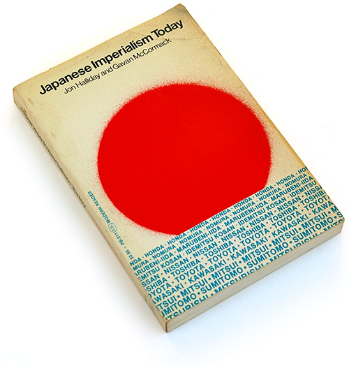 graphic design 70s, book cover seventies, japan, typography